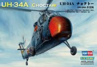 American UH-34A Choctaw - Image 1
