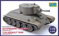 T-34 Assault tank with turred D-11